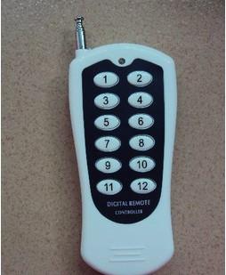 云南智能无线遥控器
