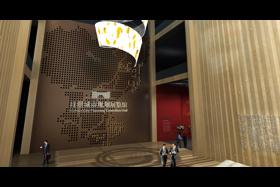 日照市城市规划展览馆设计方案