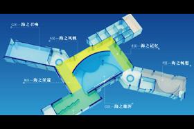 台州市经济开发区滨海展示馆