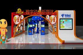 中国电信动漫展