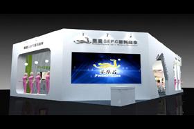 凤凰庄宁波展会展台设计