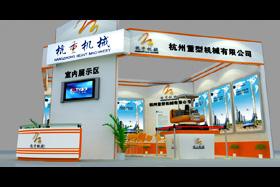 【盘点】杭州展览设计规则要遵循 杭州展览设计公司为您讲解展览设计要求概述