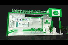 杭州特装展览展示