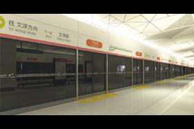 杭州地铁站公共空间设计