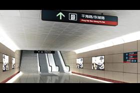 杭州地铁导视系统
