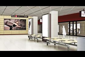 杭州地铁城市家具设计