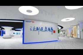 杭州中为光电展厅设计方案
