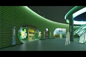杭州低碳生命馆设计方案
