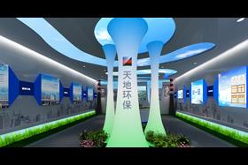 嘉兴电厂展厅设计——天地环保
