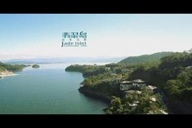 翡翠岛房地产三维动画