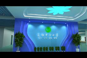 莲塘中心小学地下室改造设计
