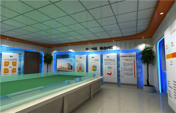 传化物流港展厅设计