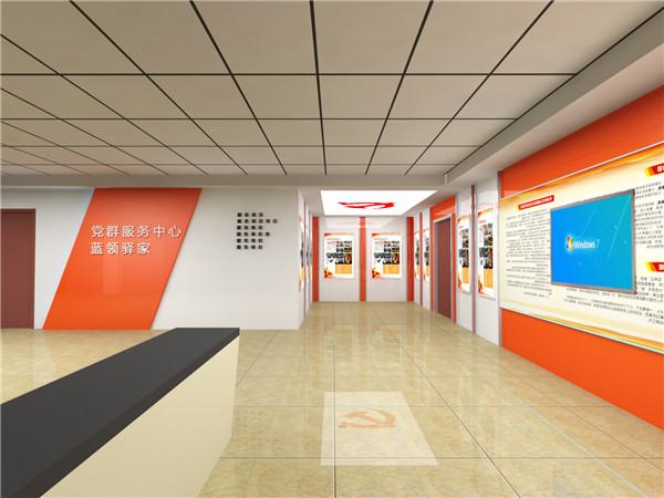 杭州传化党建展厅