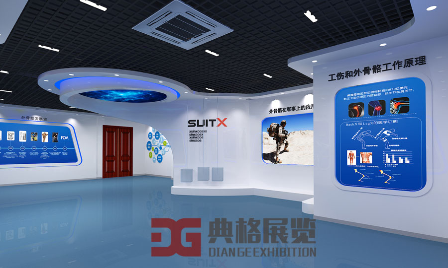 科技展厅设计