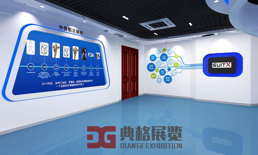 正版香港马报免费资料_科技展厅设计