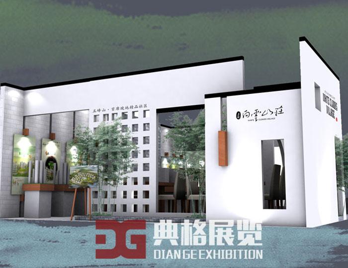 正版香港马报免费资料_白云山庄展台