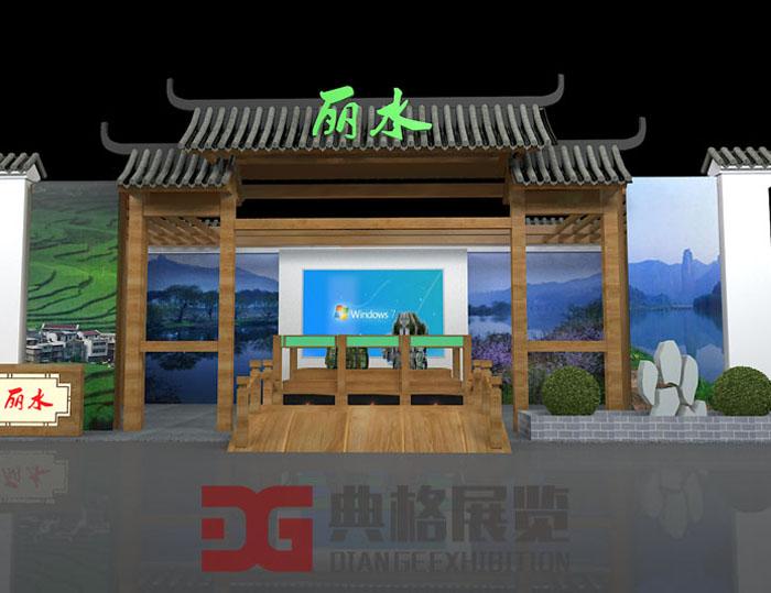 杭州厨师节展览设计