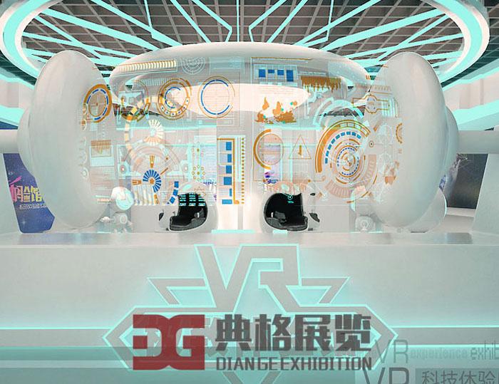 VR科技体验展厅