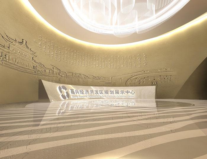 嘉兴经济开发区展示厅