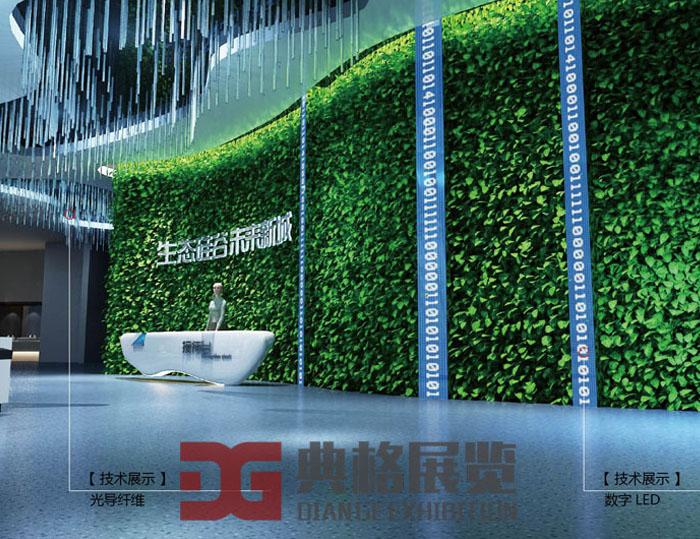 青山湖科技城规划展览馆