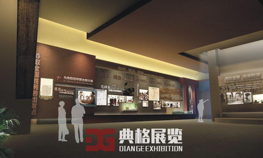杭州博物馆设计