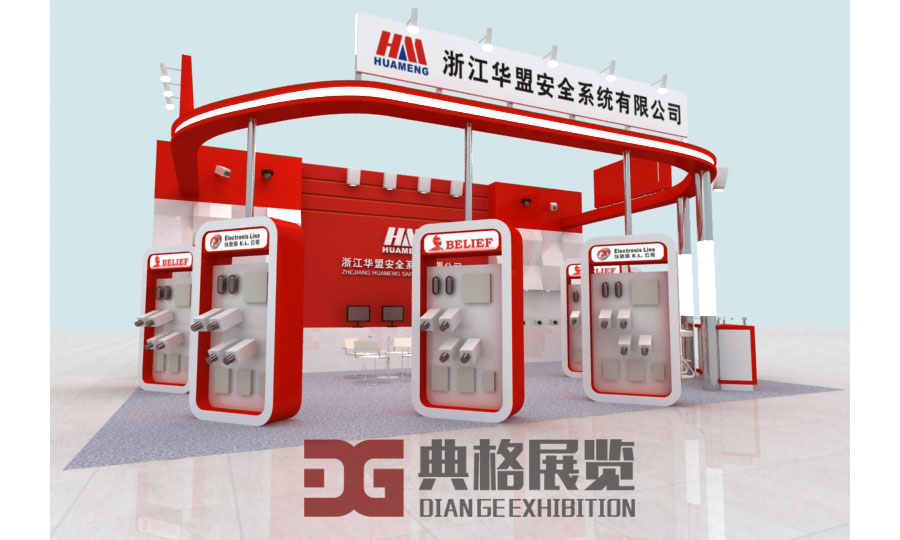 杭州展台设计公司