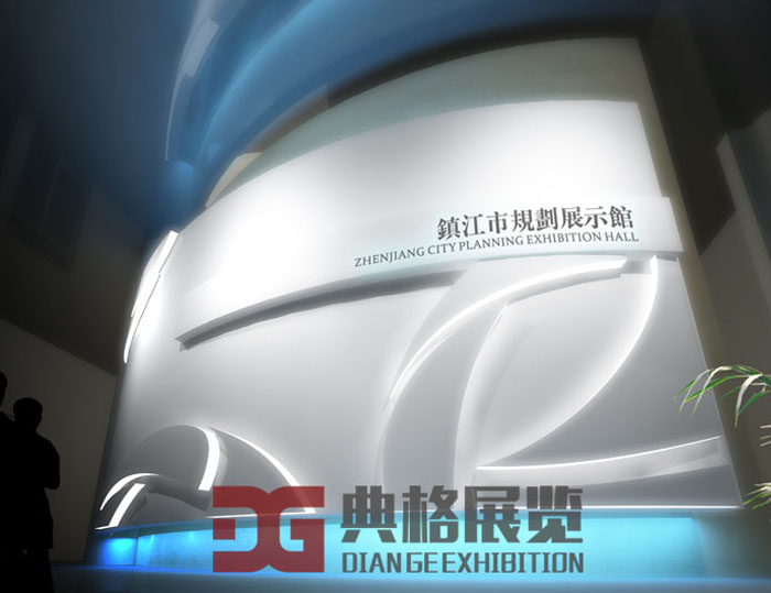 正版香港马报免费资料_镇江规划展示馆