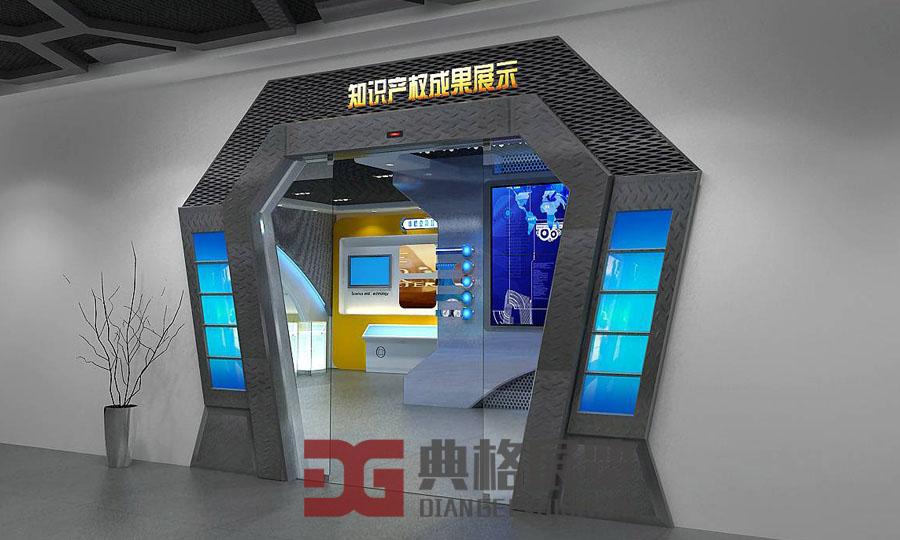 宁波展厅设计