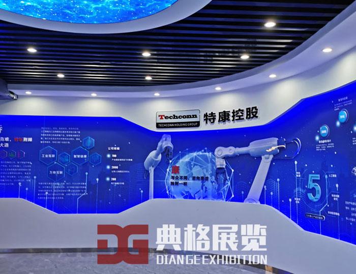 浙江特康麻省物联网展厅