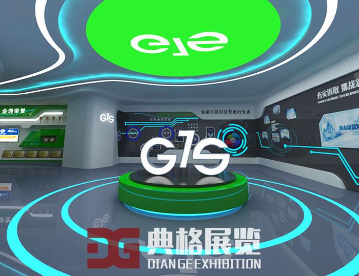 杭州金通科技展厅