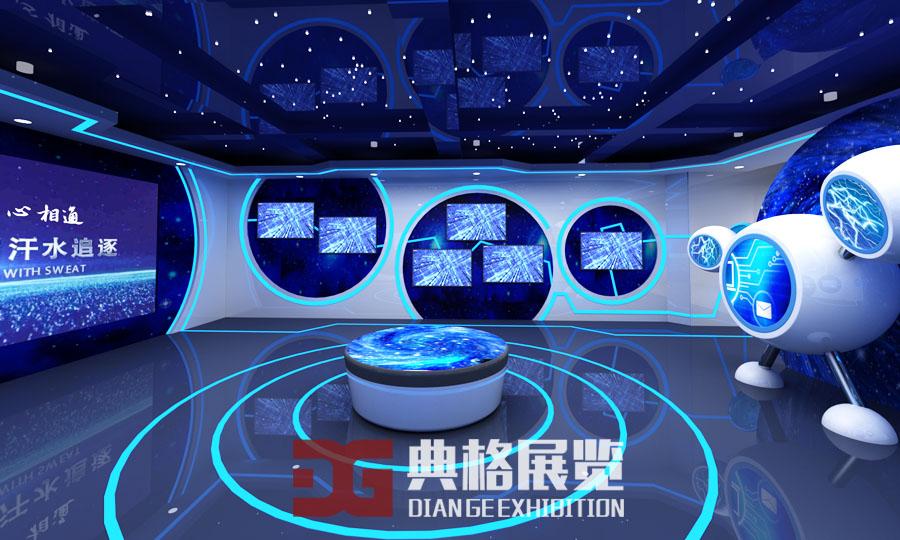 正版香港马报免费资料_展厅设计