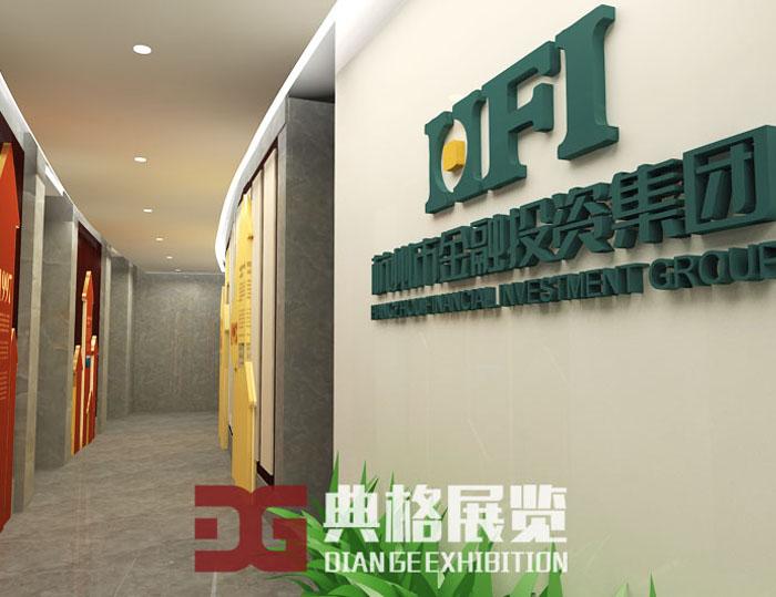 杭州金融投资集团展厅