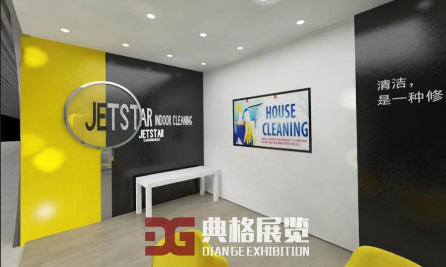 杭州店面展厅设计