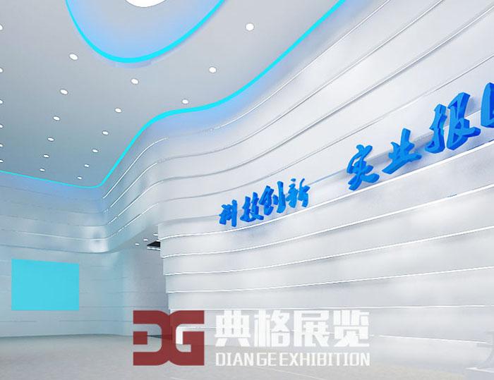 天能能源科技工厂展厅