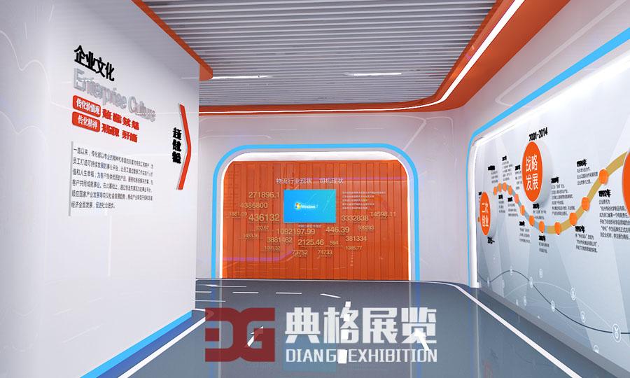 杭州展馆展厅设计