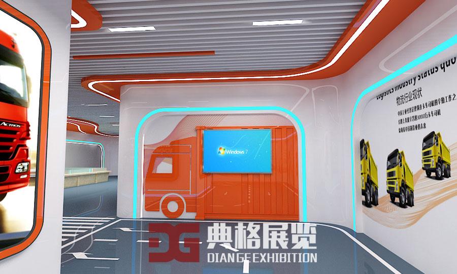 杭州展馆亿博开户设计