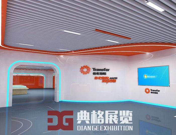 传化杭州物流基地展厅