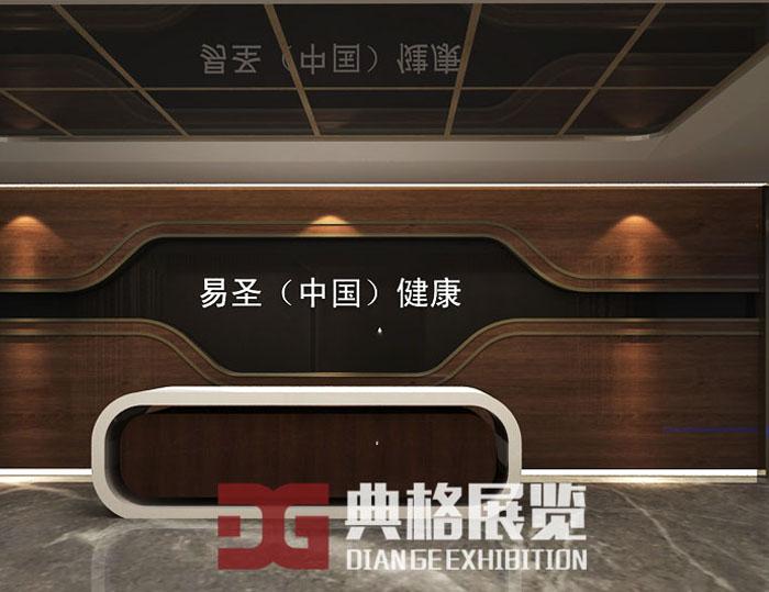 杭州黄龙饭店健康医疗展示馆