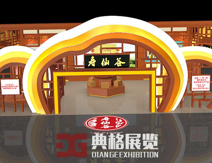 寿仙谷展台设计