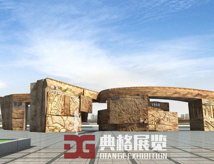 正版香港马报免费资料_雕塑设计-历史