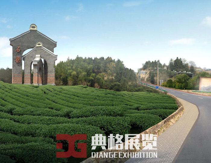 小城镇环境综合景观设计