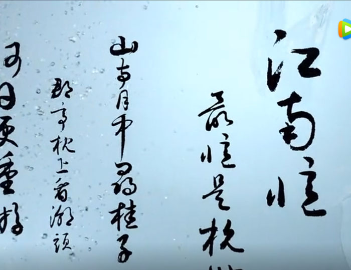 世博会杭州馆投影视频