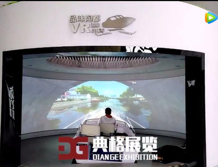 VR游艇互动视频