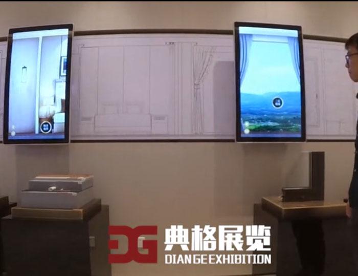 正版香港马报免费资料_滑轨互动电视互动多媒体