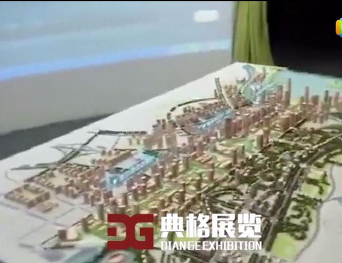 AR互动建筑动画多媒体