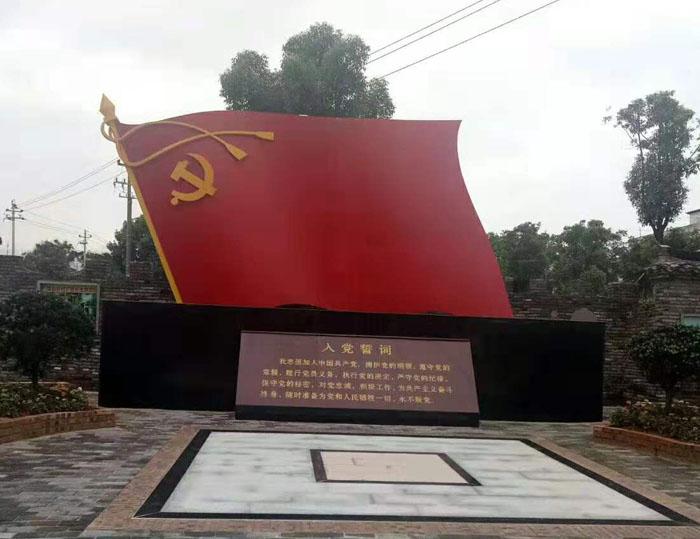 正版香港马报免费资料_党建广场景观设计