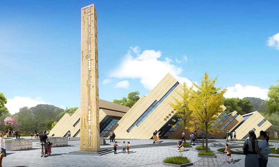 常山国家地质博物馆建筑景观设计