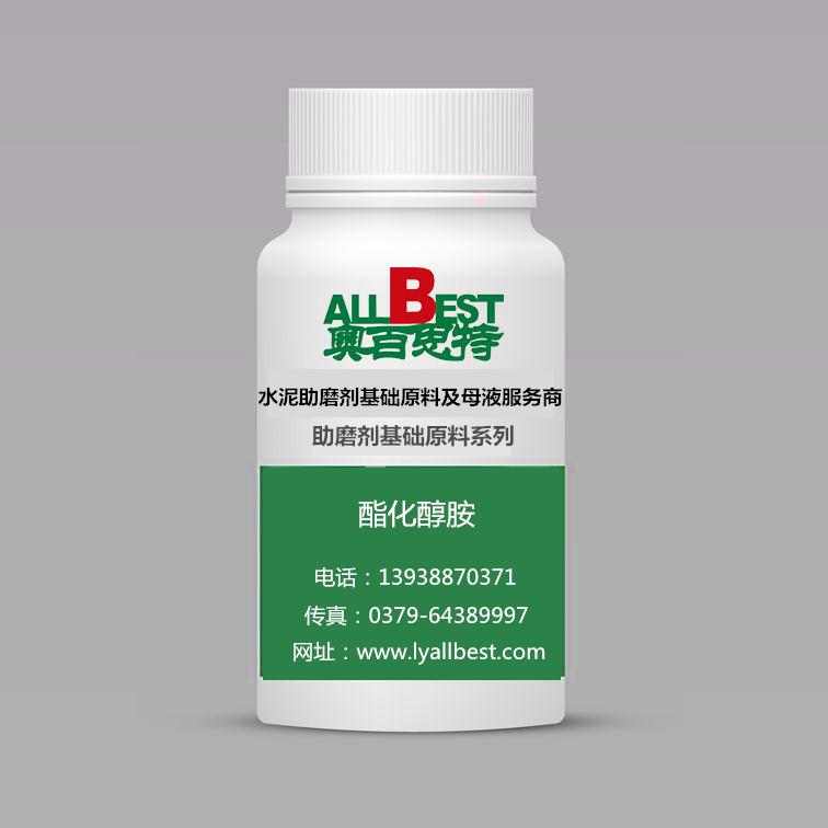 河南酯化醇胺