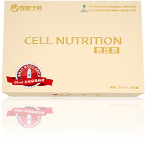 CELL NUTRITION 赛纽特豪华十二支装