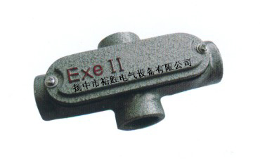 铝合金防爆直通穿线盒